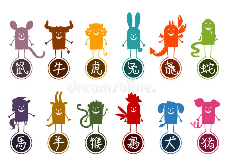 Twelve Chinese Zodiac Silhouette Cartoon Signs vector illustration