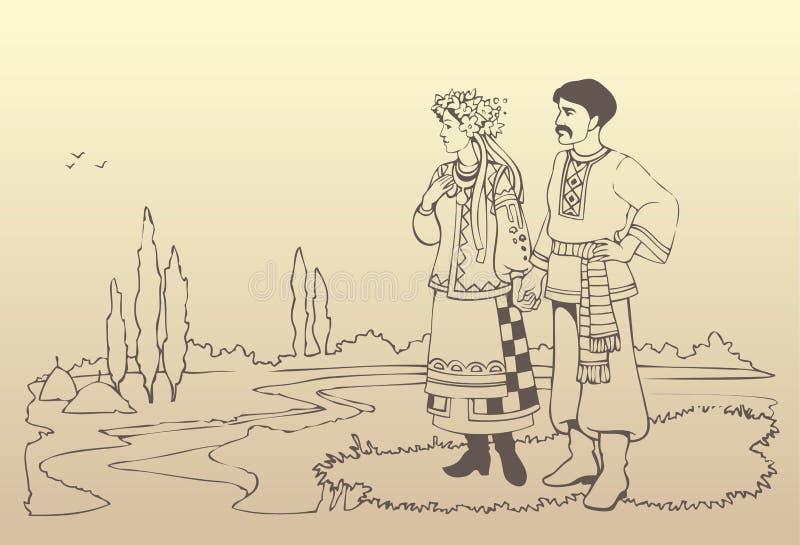 Download Vector Ukrainian Couple In National Costumes Stock Vector - Image: 22175978