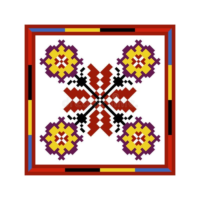 Vector Ukrainian national pattern vector illustration