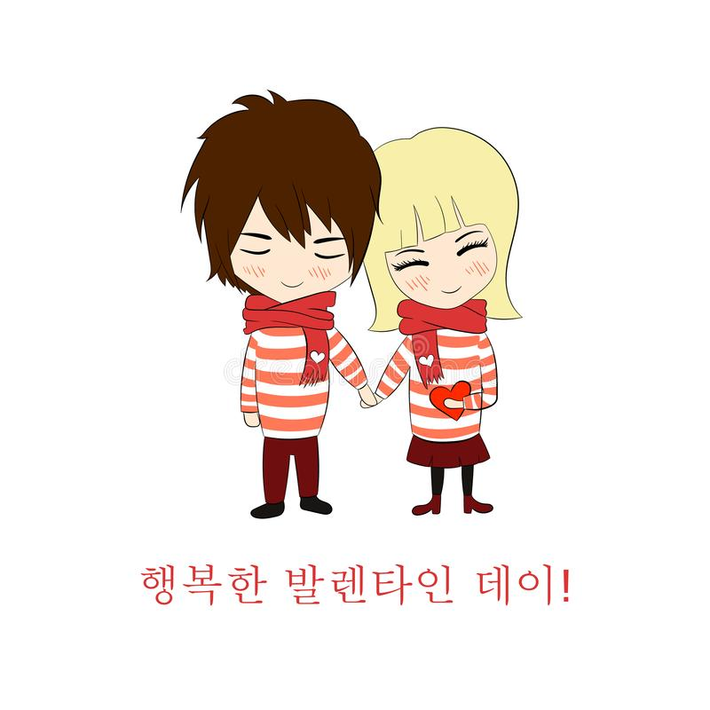 Vector Valentine Card with Congratulations in Korean Language Means: Happy Valentines Day! Cute Cartoon Couple in Love. stock illustration