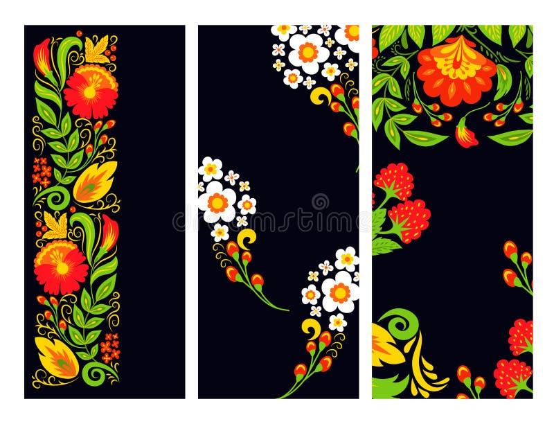 Vector van het het patroonontwerp van khokhlomakaarten de illustratie etnische ornament traditionele Rusland getrokken het schild vector illustratie