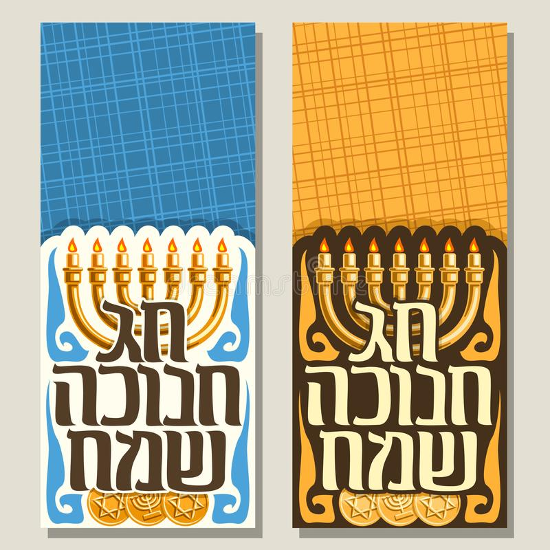 Vector vertical banners for Hanukkah. Holiday with copy space up, greeting cards with golden menorah & gelt coins, original decorative TEXT on HEBREW language ` stock illustration