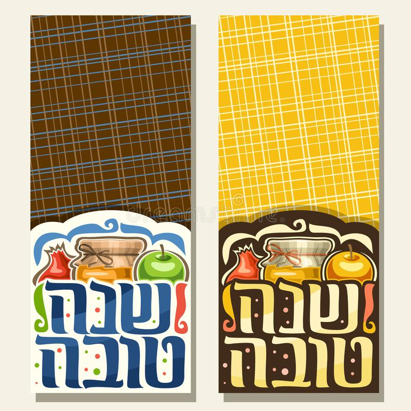 Vector vertical banners for jewish holiday Rosh Hashanah. With copy space, healthy kosher food - autumn honey, red and green apple, sweet pomegranate, original vector illustration