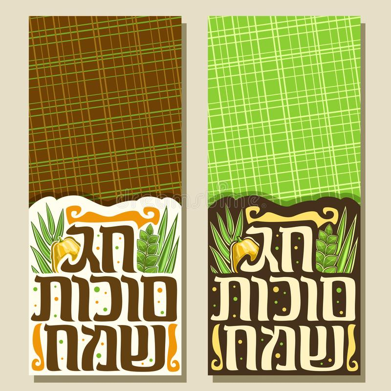 Vector vertical banners for jewish holiday Sukkot. With copy space, four species of festive food - citrus etrog, palm branch, willow and myrtle, original brush royalty free illustration