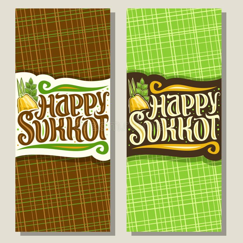 Vector vertical banners for jewish holiday Sukkot. Templates with four species of festive food - ripe citrus etrog, palm branch, arava and hadas myrtle vector illustration