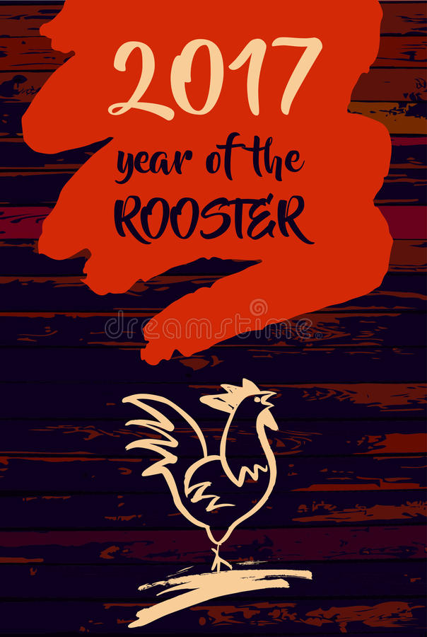 Vector vertical illustration for invitation, poster, banner, postcard for party Happy New Year 2017. Symbol red fire rooster of y vector illustration