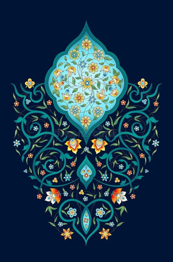 Vector vintage decor in Eastern style. Vector vintage decor; ornate floral vignette for design template. Eastern style element. Premium floral decoration. Place vector illustration