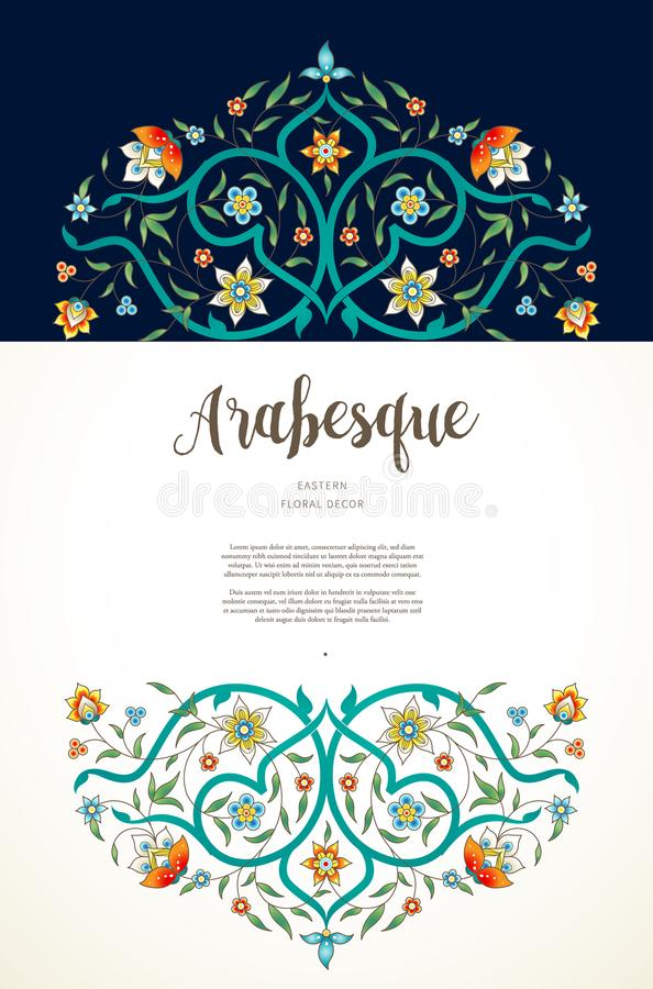 Vector vintage card in Eastern style. Vector vintage decor; ornate floral card for design template. Eastern style element. Premium floral decoration. Place for stock illustration