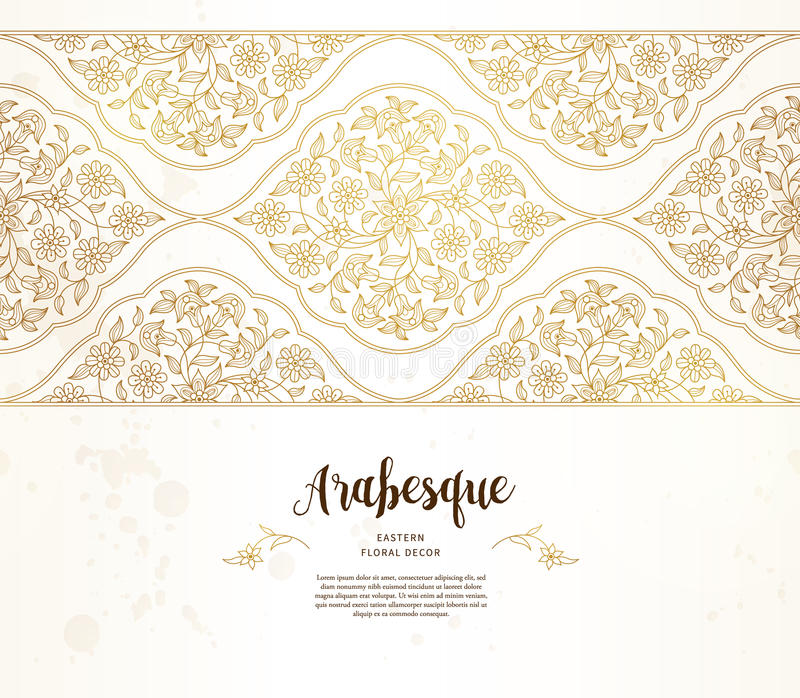 Vector vintage seamless border in Eastern style. Vector vintage decor; ornate seamless border for design template. Eastern style element. Luxury floral stock illustration