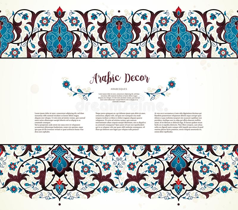 Vector vintage seamless border in Eastern style. Vector vintage decor, ornate seamless border, vignettes for design template. Eastern style element. Ethnic royalty free illustration