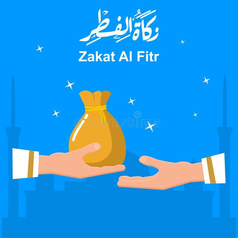 zakat stock illustrations 418 zakat stock illustrations vectors clipart dreamstime dreamstime com