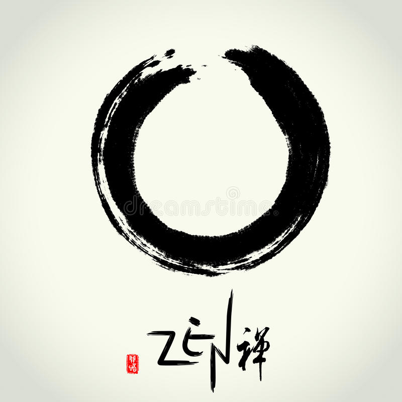 Download Vector Zen Brushstroke  Circle Royalty Free Stock Image - Image: 21779086