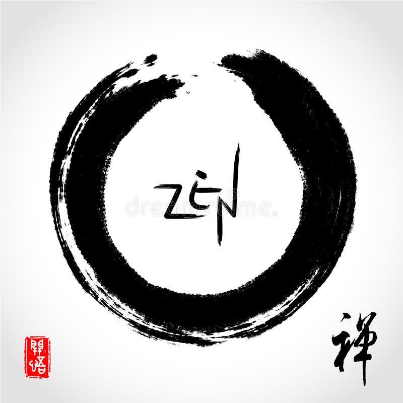 Vector zen brushstroke circle vector illustration