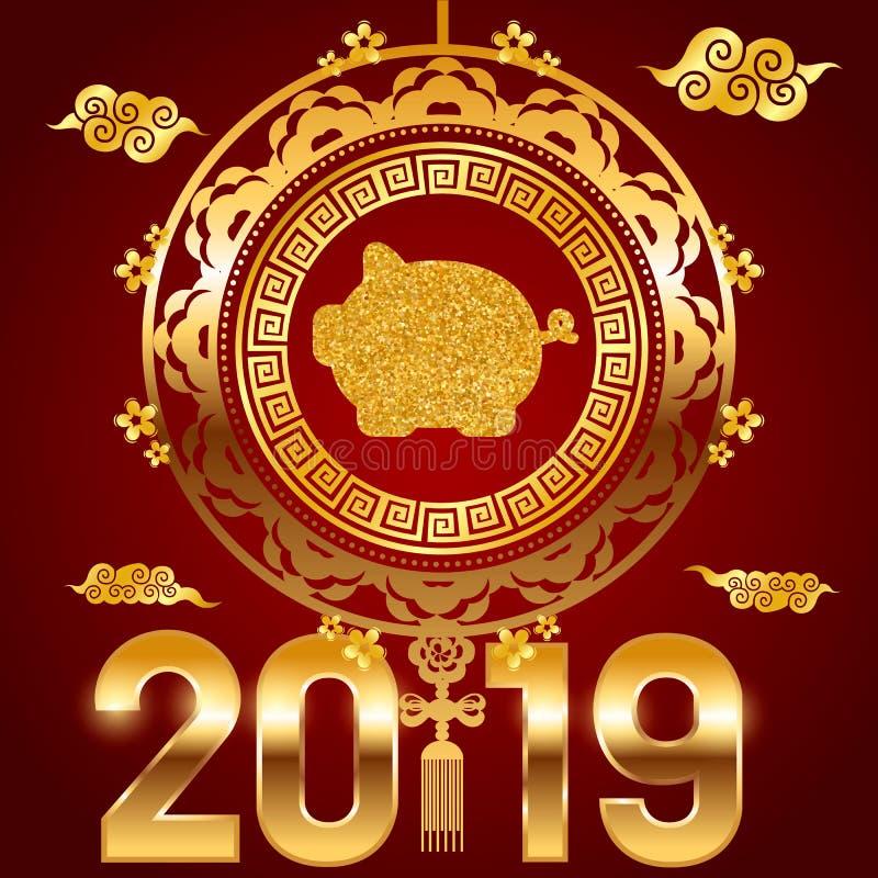 Vectorbanner met een illustratie van grappige porky, symbool van 2019 op de Chinese kalender Geel Aardachtig Varken, gelukkige ru vector illustratie