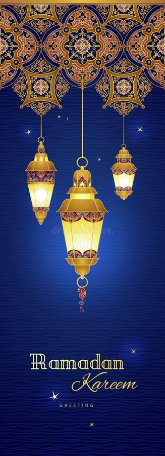 Vectorbanner voor Ramadan Kareem-groet