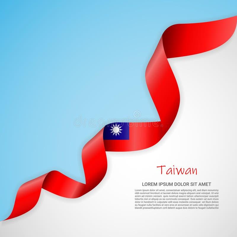 Vectorbanner in witte en blauwe kleuren en golvend lint met vlag van Taiwan Malplaatje voor afficheontwerp, brochures vector illustratie