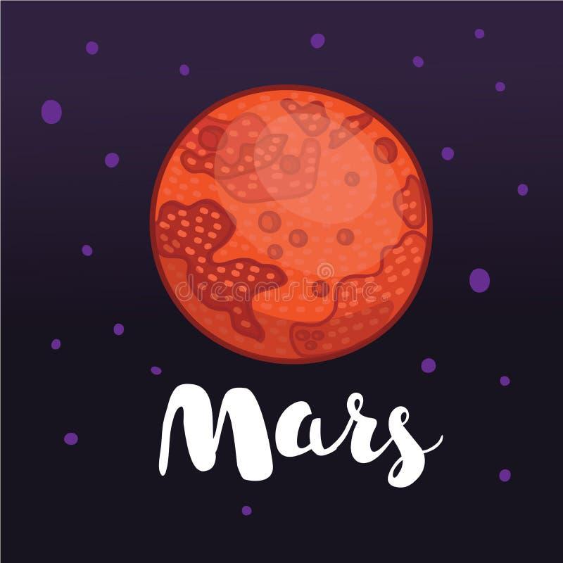 Vectorbeeldverhaalillustratie van Mars Bol rode planeet op donkere ruimtesterachtergrond Mening van bol de vectormars van ruimte royalty-vrije illustratie