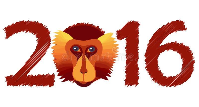 Vectorbrandaap, symbool van Nieuwjaar 2016 royalty-vrije illustratie