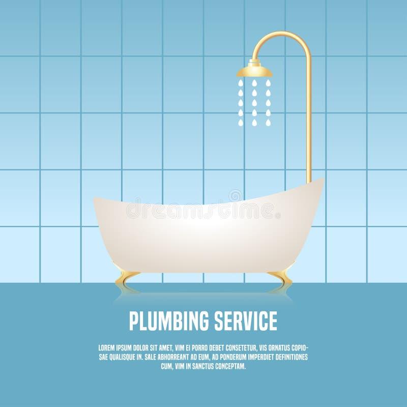 Vectordiemalplaatjeillustratie van badkuip in eyecatching heldere stijl wordt gemaakt Het conceptenillustratie van de loodgieters royalty-vrije illustratie