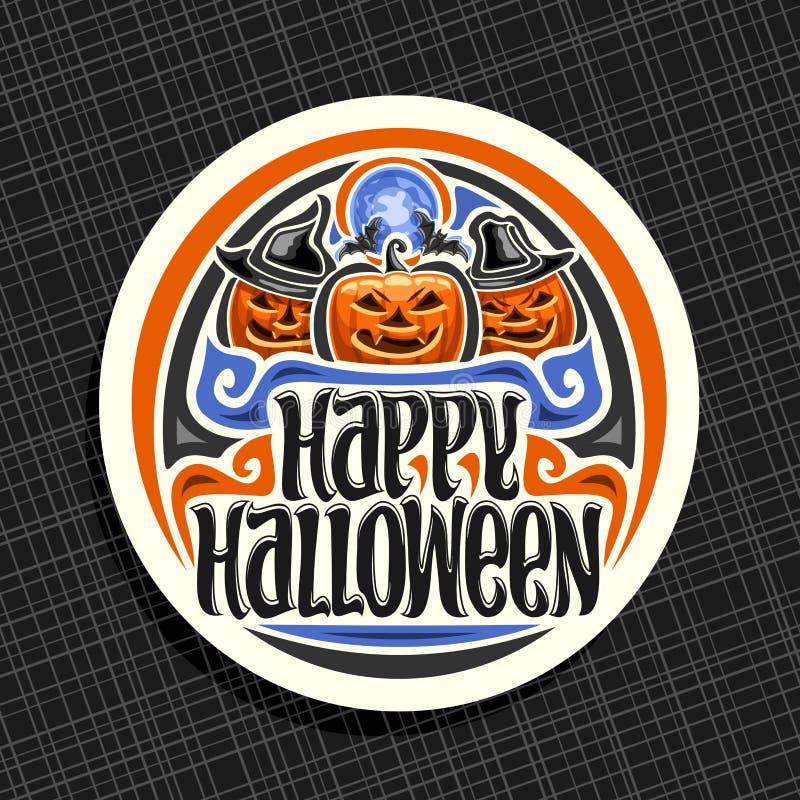 Vectorembleem voor Halloween royalty-vrije illustratie
