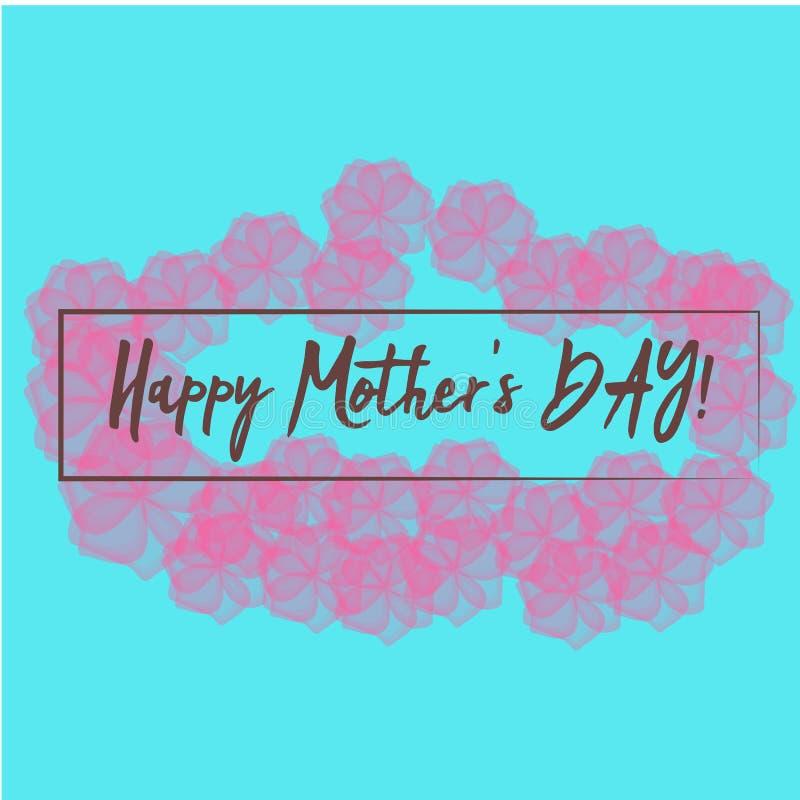 Vectoreps 10 Grote JPEG-voorproef Sakurabloesem, Japanse bloeiende kers op tak voor Moeders dag Zie meer bloemen in mijn REEKS stock illustratie