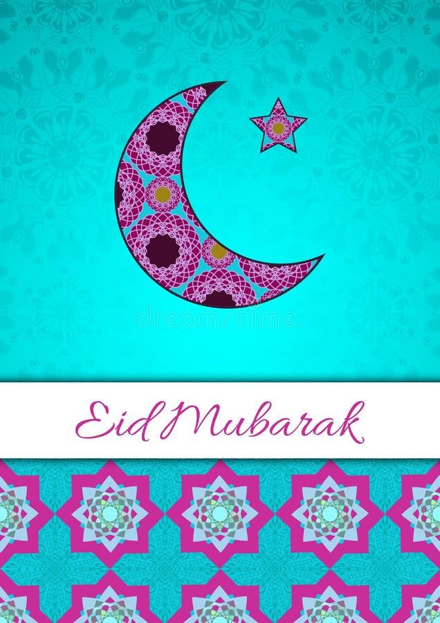 Vectorgroetkaart aan Ramadan en Feest van het Breken van de Snelle Groetachtergrond