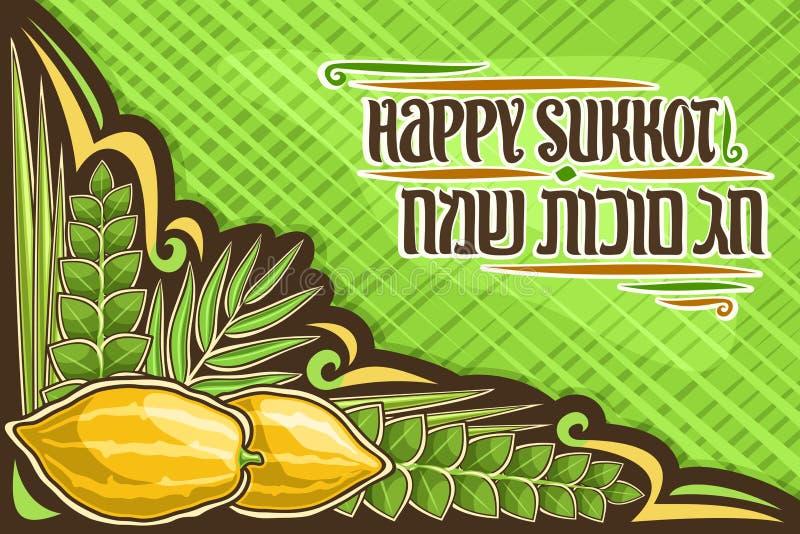 Vectorgroetkaart voor Joodse Sukkot royalty-vrije illustratie