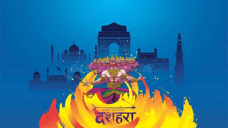 Vectorillustratie die van Lord Rama Ravana in Gelukkig de affichefestival van Dussehra Navratri doden van India vertaling: dusseh vector illustratie