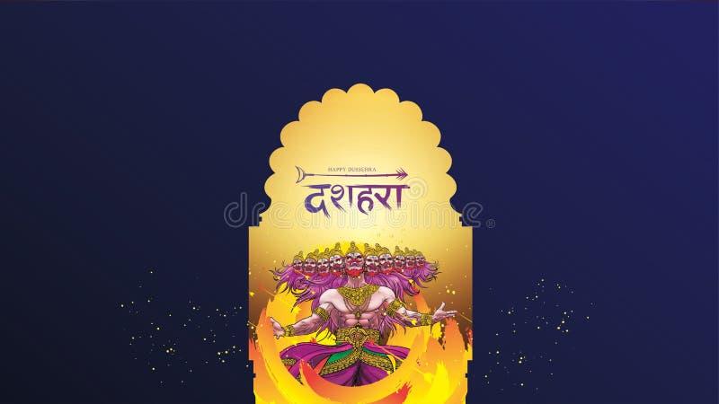 Vectorillustratie die van Lord Rama Ravana in Gelukkig de affichefestival van Dussehra Navratri doden van India vertaling: dusseh royalty-vrije illustratie