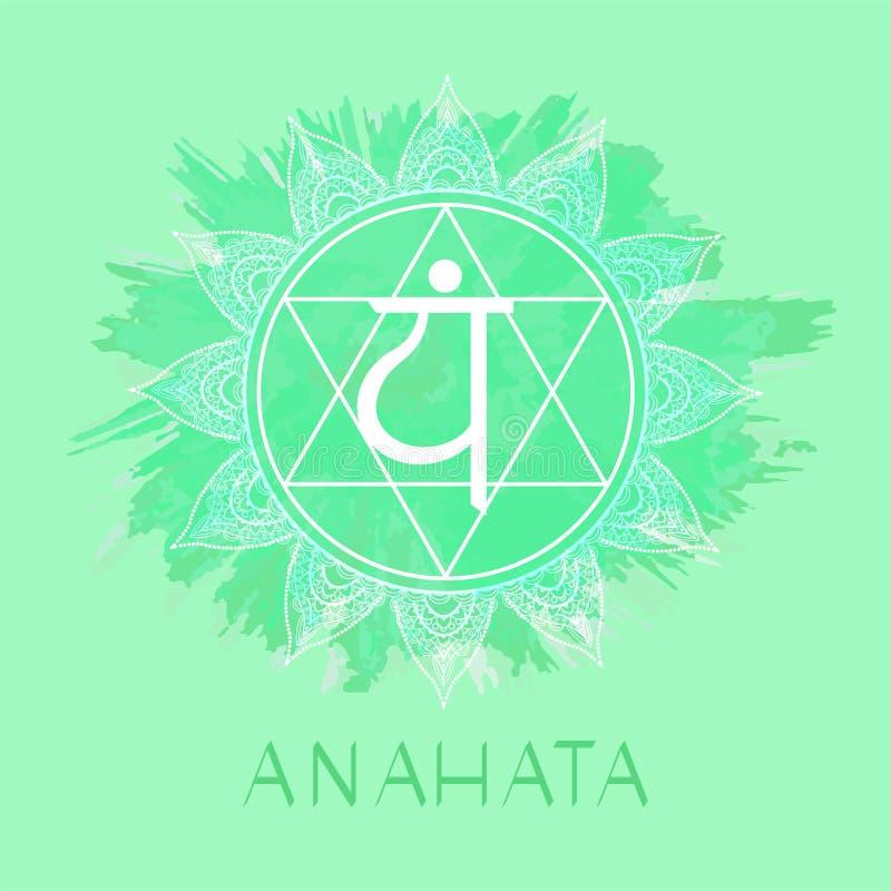 Vectorillustratie met symbool Anahata - Hartchakra op waterverfachtergrond royalty-vrije illustratie