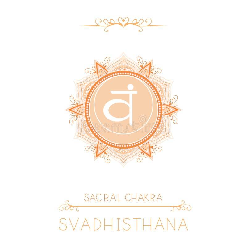 Vectorillustratie met symbool Svadhishana - Sacral chakra en decoratieve elementen op witte achtergrond royalty-vrije illustratie