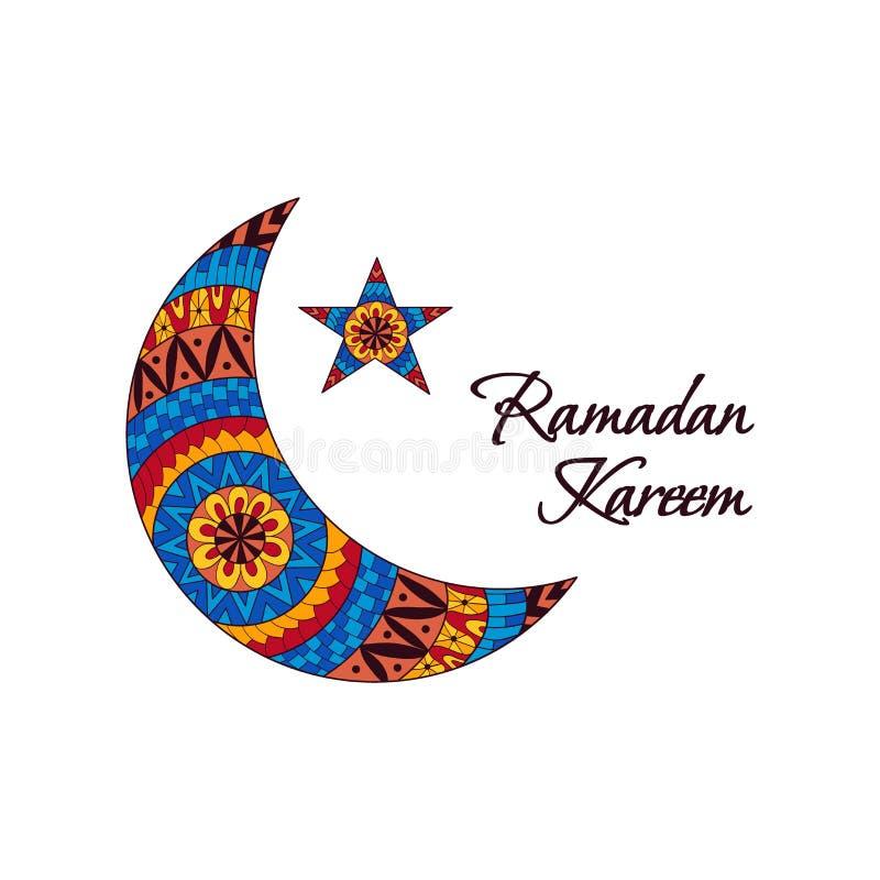 Vectorillustratie Ramadan Kareem royalty-vrije illustratie