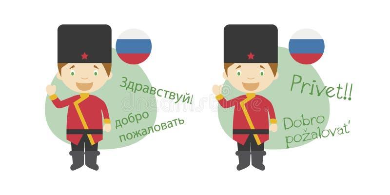 Vectorillustratie van beeldverhaalkarakters hello en onthaal in Rus en zijn transcriptie die in Latijns alfabet zeggen vector illustratie