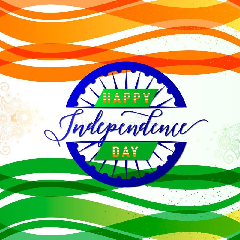 Vectorillustratie van de Onafhankelijkheid van India Dag 15 Augustus royalty-vrije illustratie