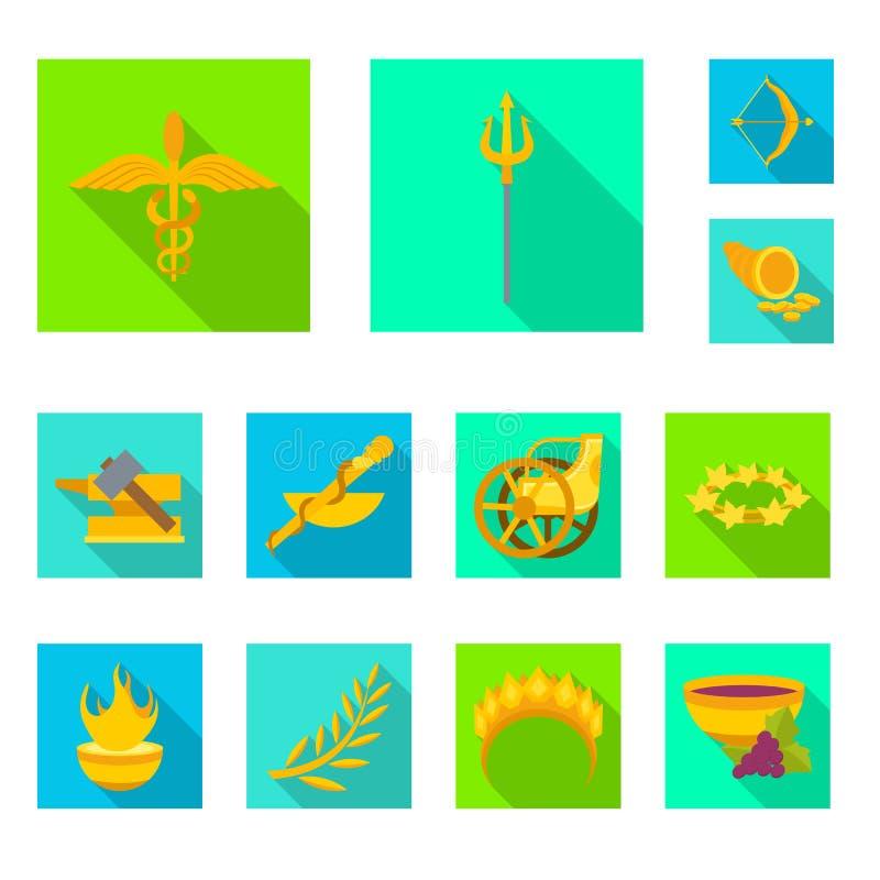 Vectorillustratie van deity en antiek embleem Inzameling van deity en van de mythenvoorraad vectorillustratie stock illustratie