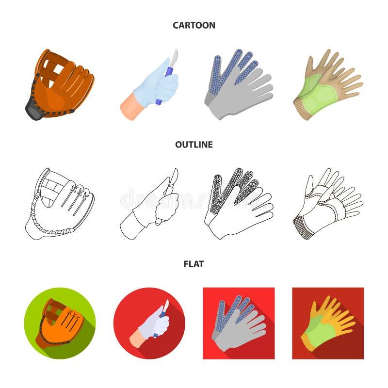 Vectorillustratie van gebreid en bewaardersembleem Reeks van het gebreide en symbool van de handvoorraad voor Web vector illustratie