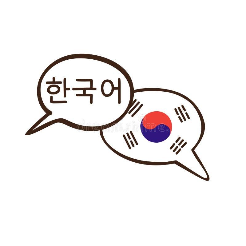 Vectorillustratie van Koreaanse taal en nationale vlag van Republiek Korea royalty-vrije illustratie