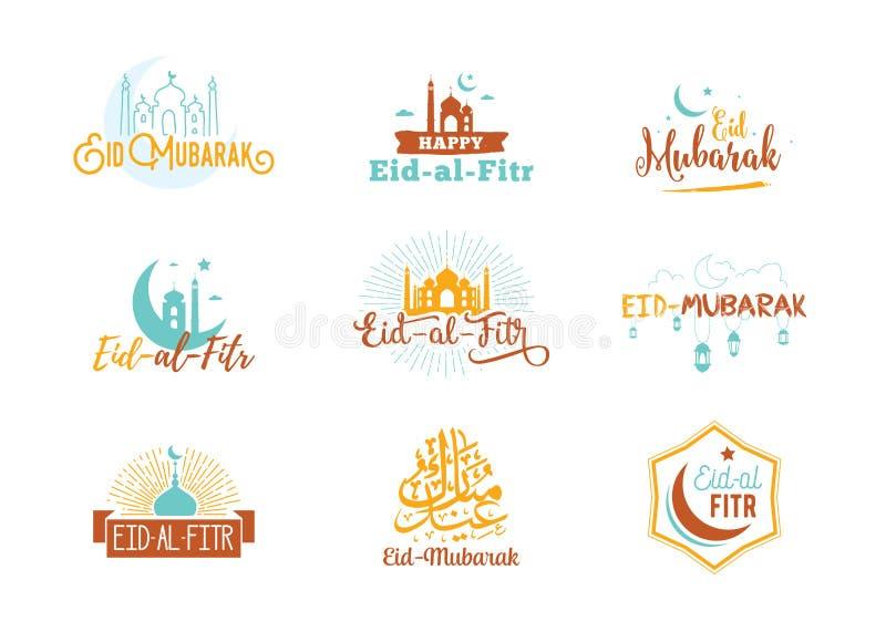Vectorillustratie van moslim traditionele vakantie royalty-vrije illustratie
