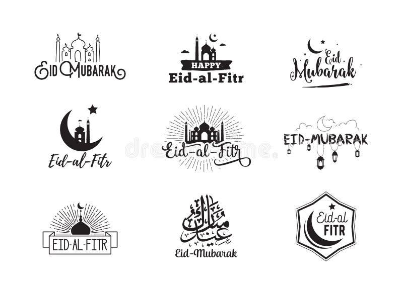 Vectorillustratie van moslim traditionele vakantie vector illustratie