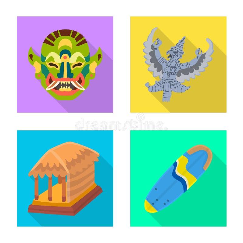 Vectorillustratie van reis en toerismeteken Inzameling van reis en de vectorillustratie van de eilandvoorraad vector illustratie