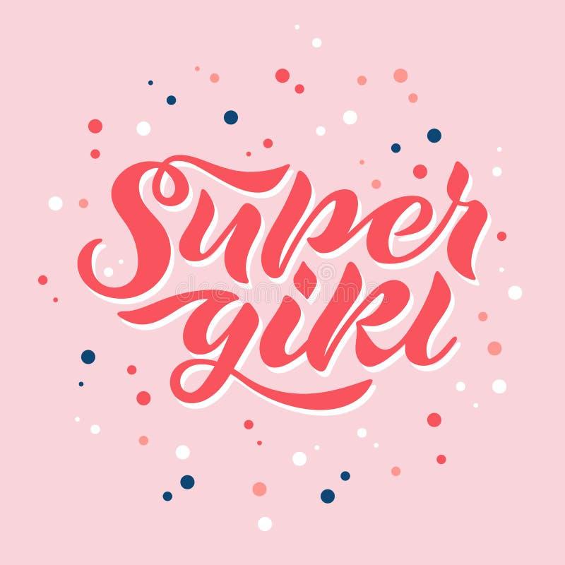 Vectorillustratie van Super Meisjestitel voor jonge geitjeskleren vector illustratie