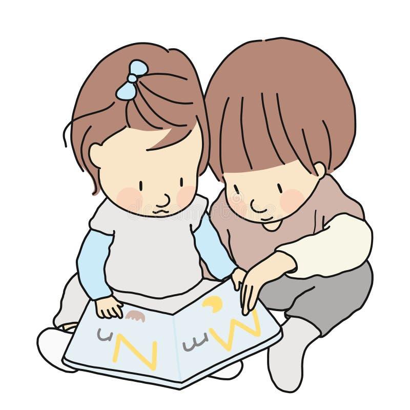 Vectorillustratie van twee klein jonge geitjes, broer en zuster, zittings & lezings abc alfabetboek samen Kinderjarenontwikkeling stock illustratie