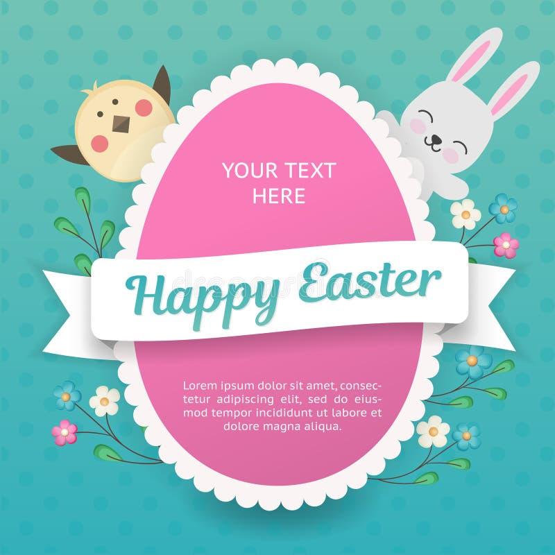 Vectorillustratie voor de Pasen-vakantie Een beeld van een konijn en een kuiken kijkt uit van achter een silhouet in stock illustratie