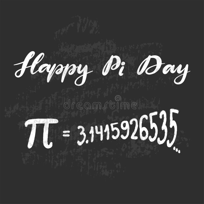 Vectorillustratie voor Gelukkige Pi-Dag royalty-vrije illustratie