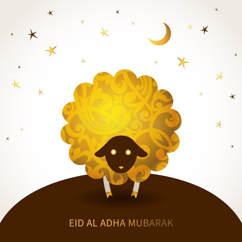 Vectorkaart, malplaatje voor Moslim Communautair Festival royalty-vrije illustratie