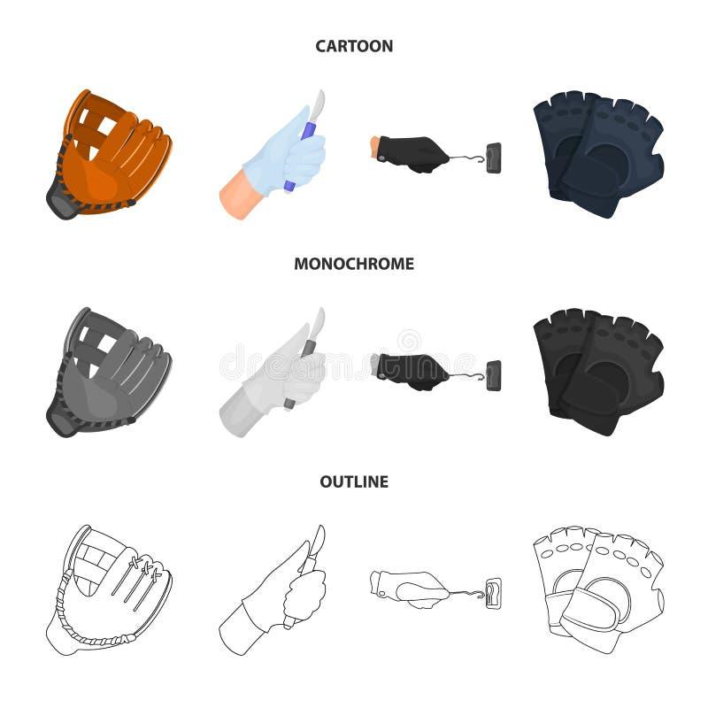 Vectorontwerp van gebreid en bewaardersembleem Inzameling van het gebreide en symbool van de handvoorraad voor Web vector illustratie