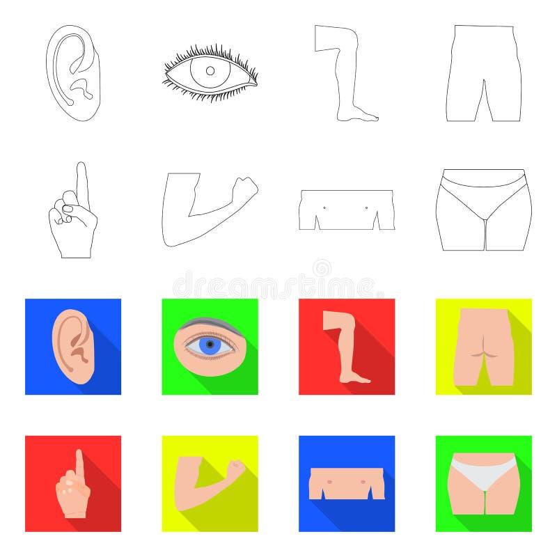 Vectorontwerp van mens en deelembleem Reeks van mens en vrouwenvoorraad vectorillustratie royalty-vrije illustratie