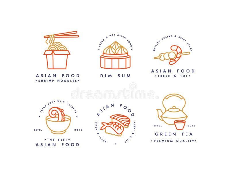 Vectorreeks de malplaatjes van het embleemontwerp en emblemen of kentekens Aziatisch voedsel - noedels, dim sum, soep, sushi Line royalty-vrije illustratie