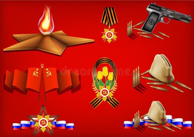 Vectorreeks militaire voorwerpen stock afbeeldingen