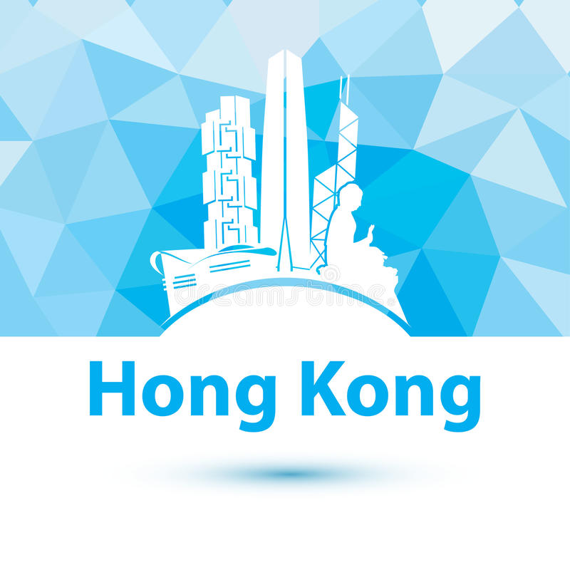 Vectorsilhouet van Hong Kong stock illustratie